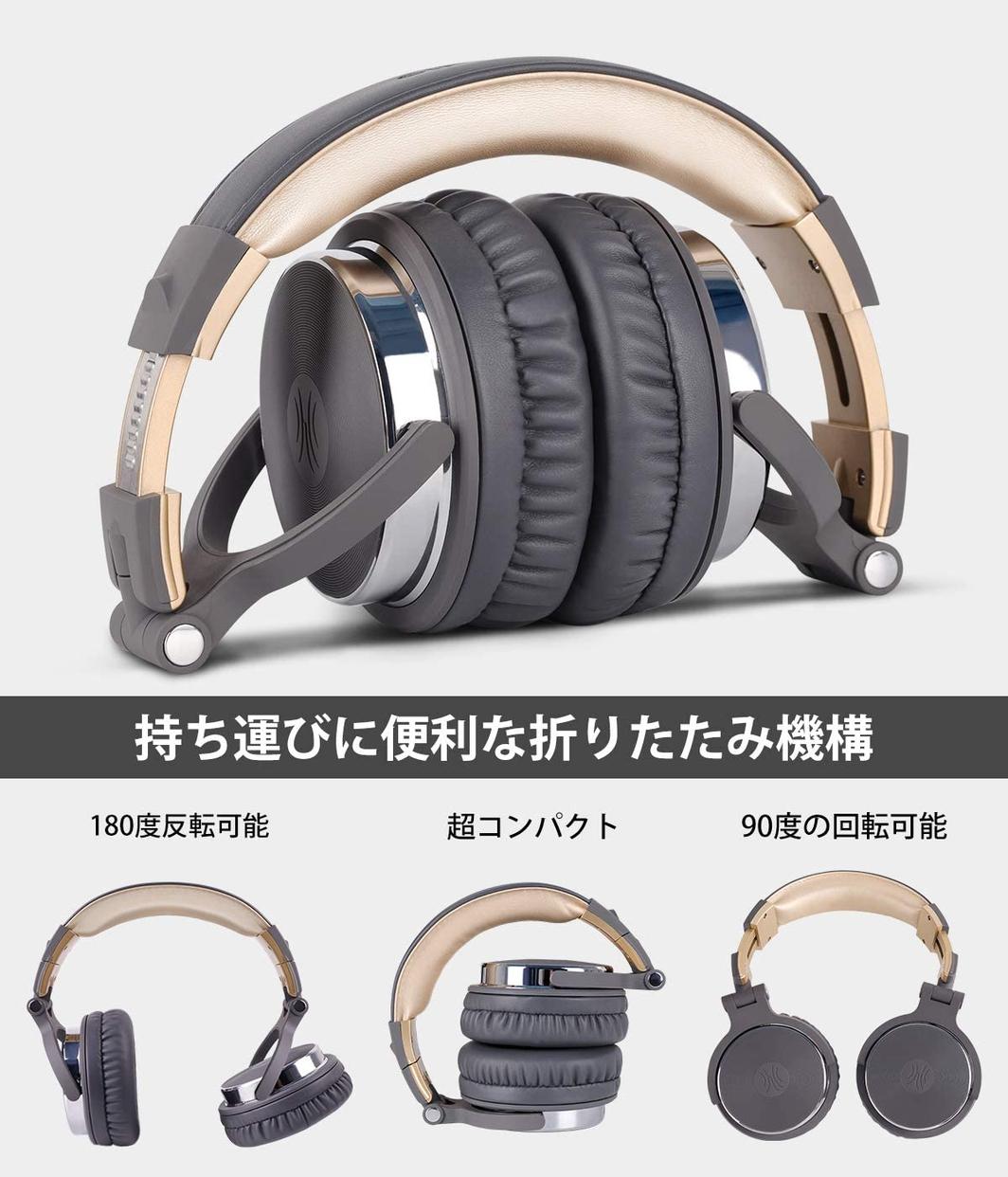OneOdio(ワンオディオ) モニターヘッドホン Pro10の商品画像4