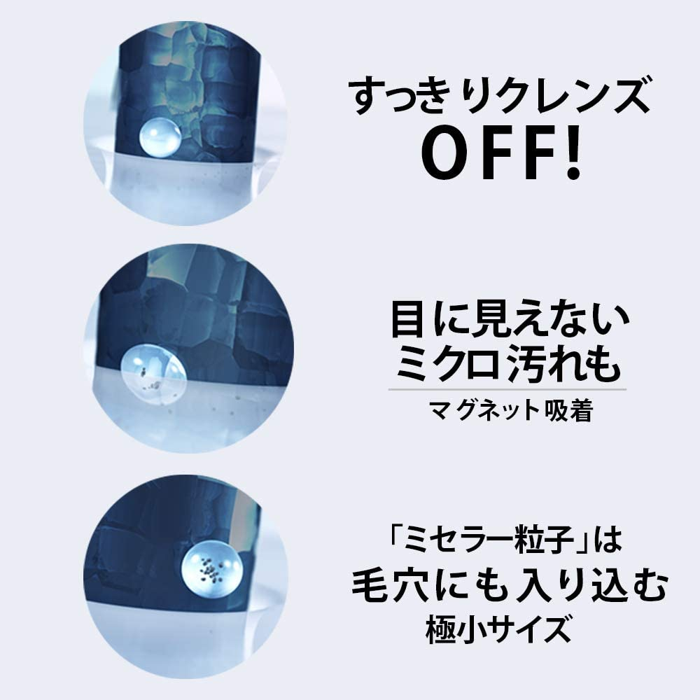 Pantene(パンテーン)ミセラー ピュア&クレンズの商品画像4
