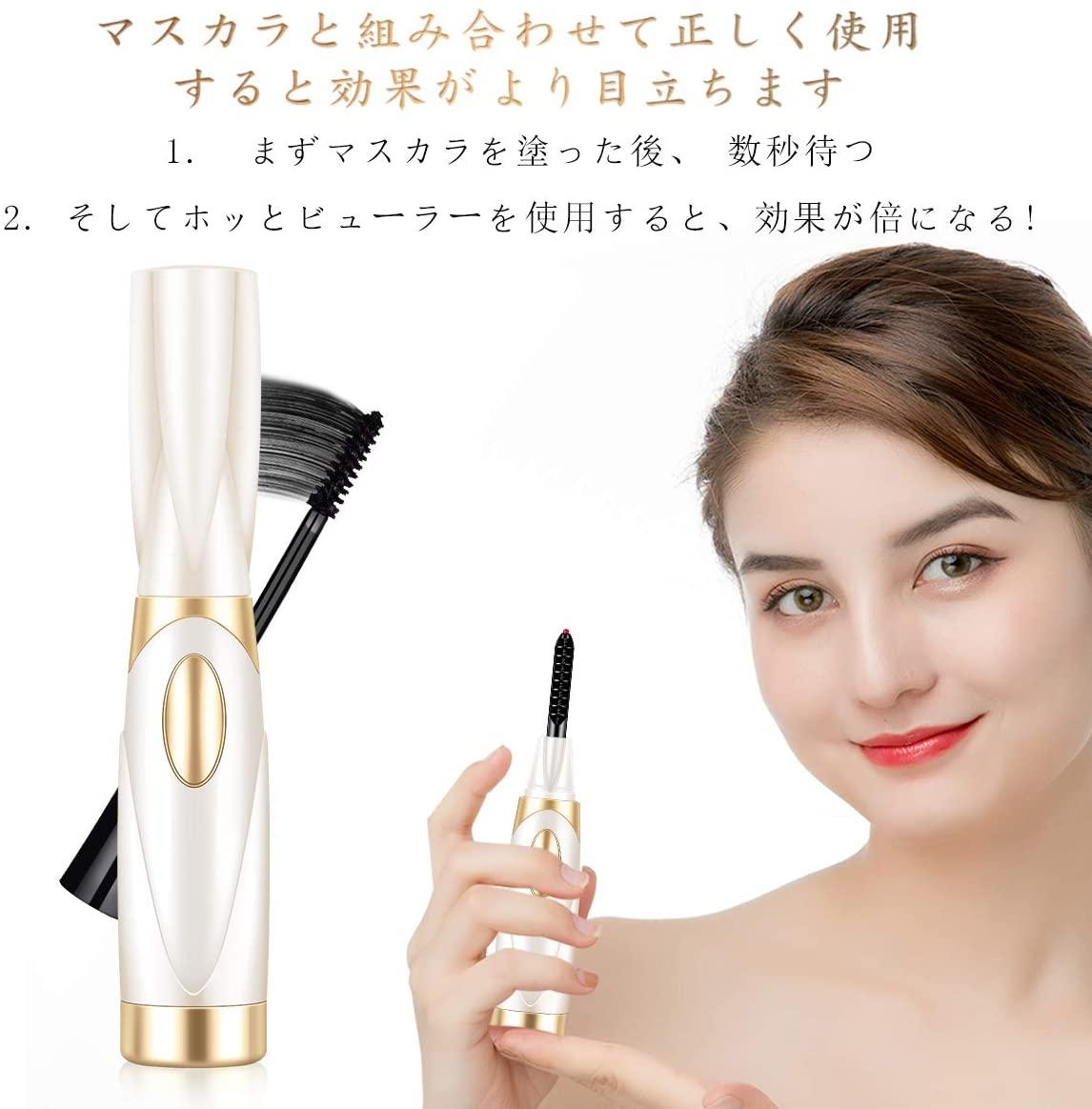 Ansoro(アンソロ) ホットビューラーの商品画像5