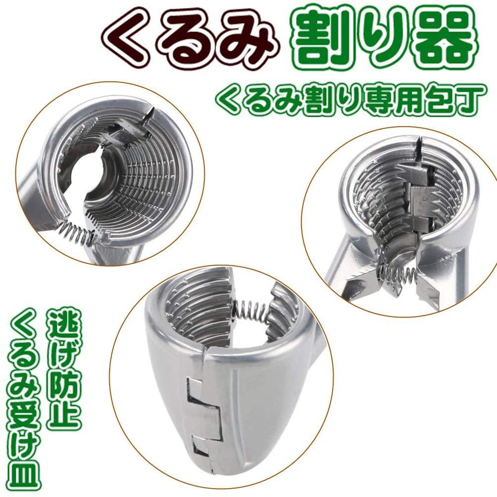 Cirechou(シレシュウ) クルミ割り器の商品画像4