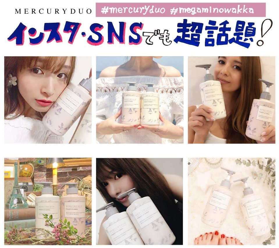 RPB(アールピービー) MERCURYDUO megami no wakka シャンプー モイスト タイプの商品画像4