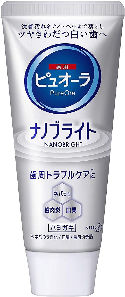 PureOra(ピュオーラ) 薬用ピュオーラ ナノブライト ハミガキ