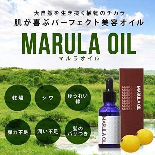 げんてん本店(げんてんほんてん)マルラオイルの商品画像2