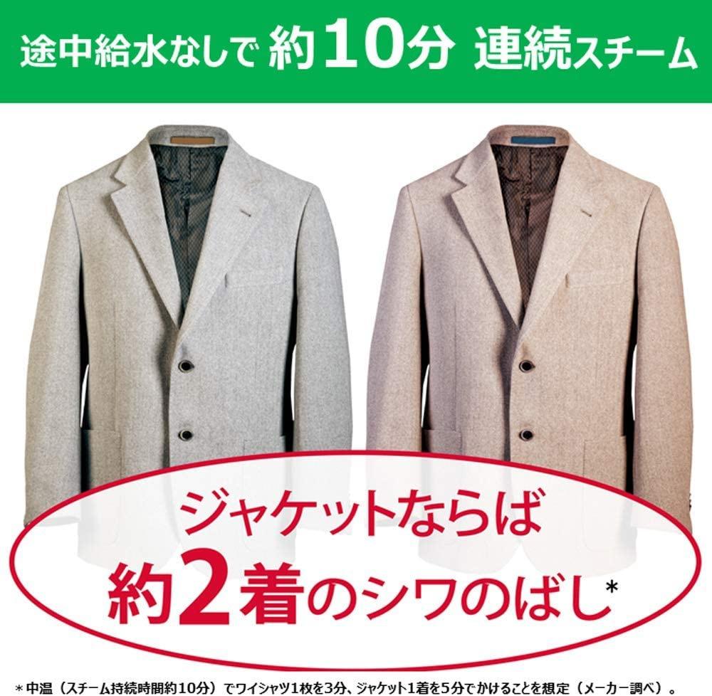 東芝(TOSHIBA) コード付き衣類スチーマー La・Coo S TAS-V5の商品画像5