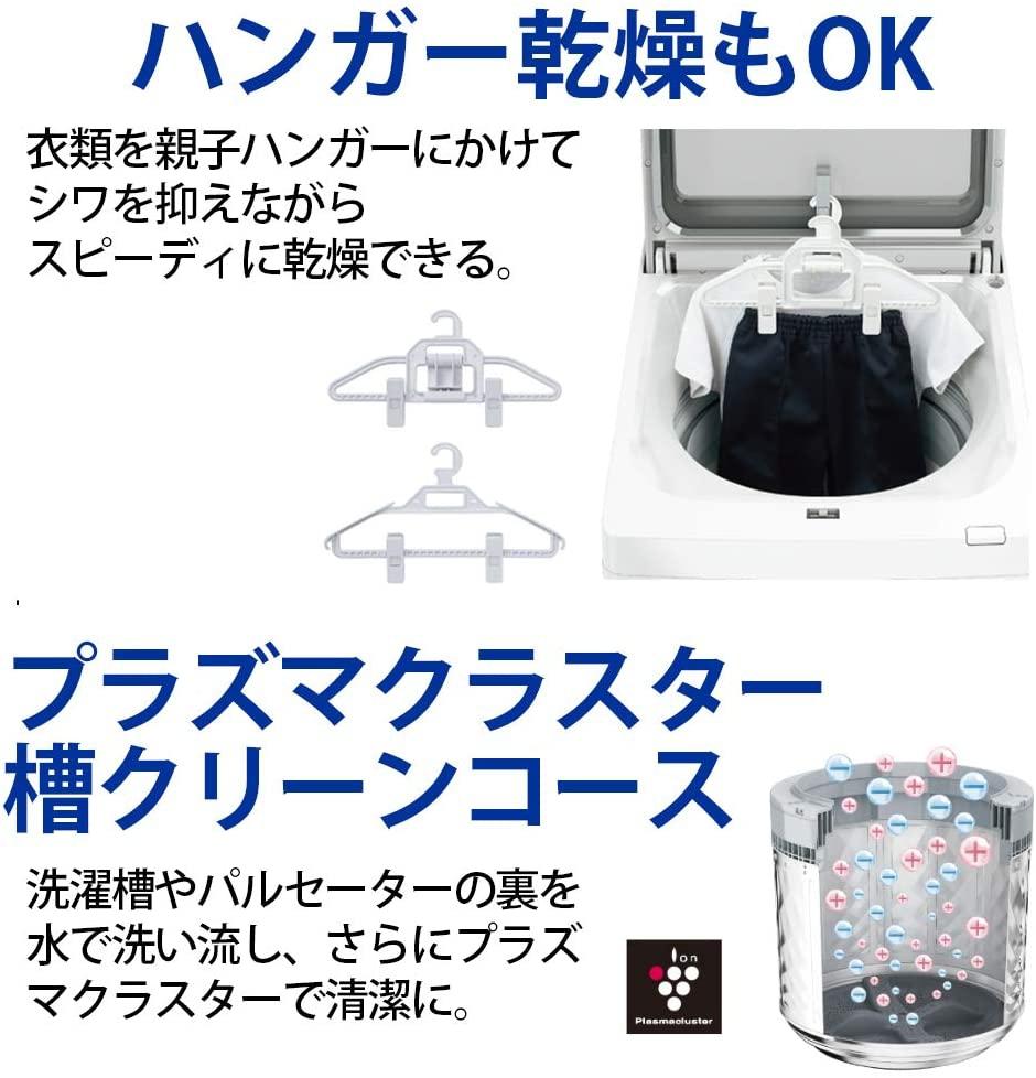 SHARP(シャープ) タテ型洗濯乾燥機 ES-PW11Dの商品画像6