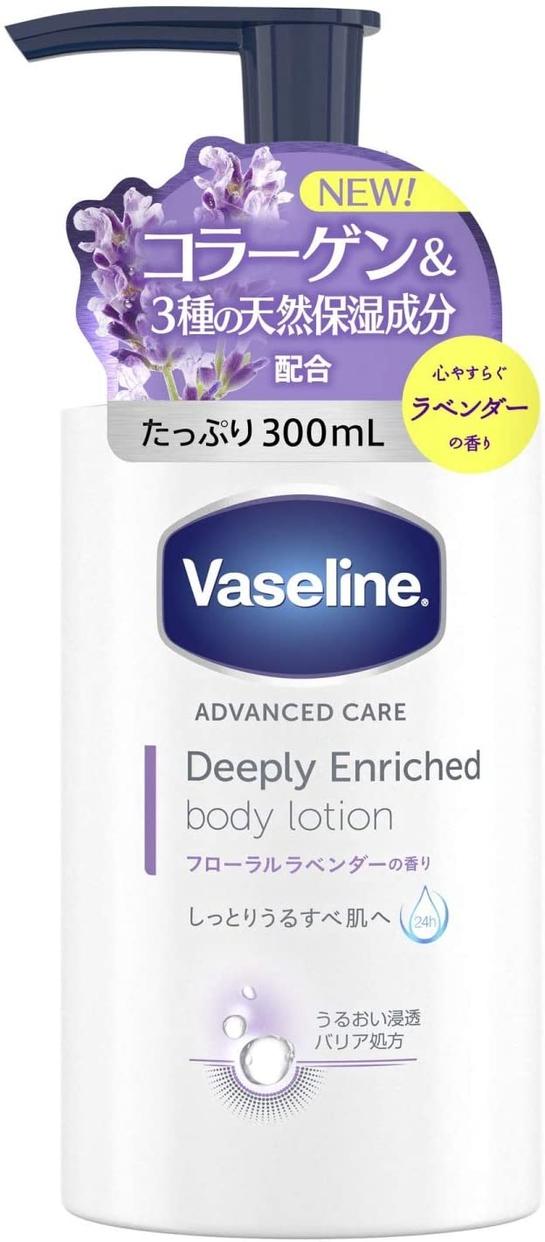 Vaseline(ヴァセリン)ディープリーエンリッチド ボディローション