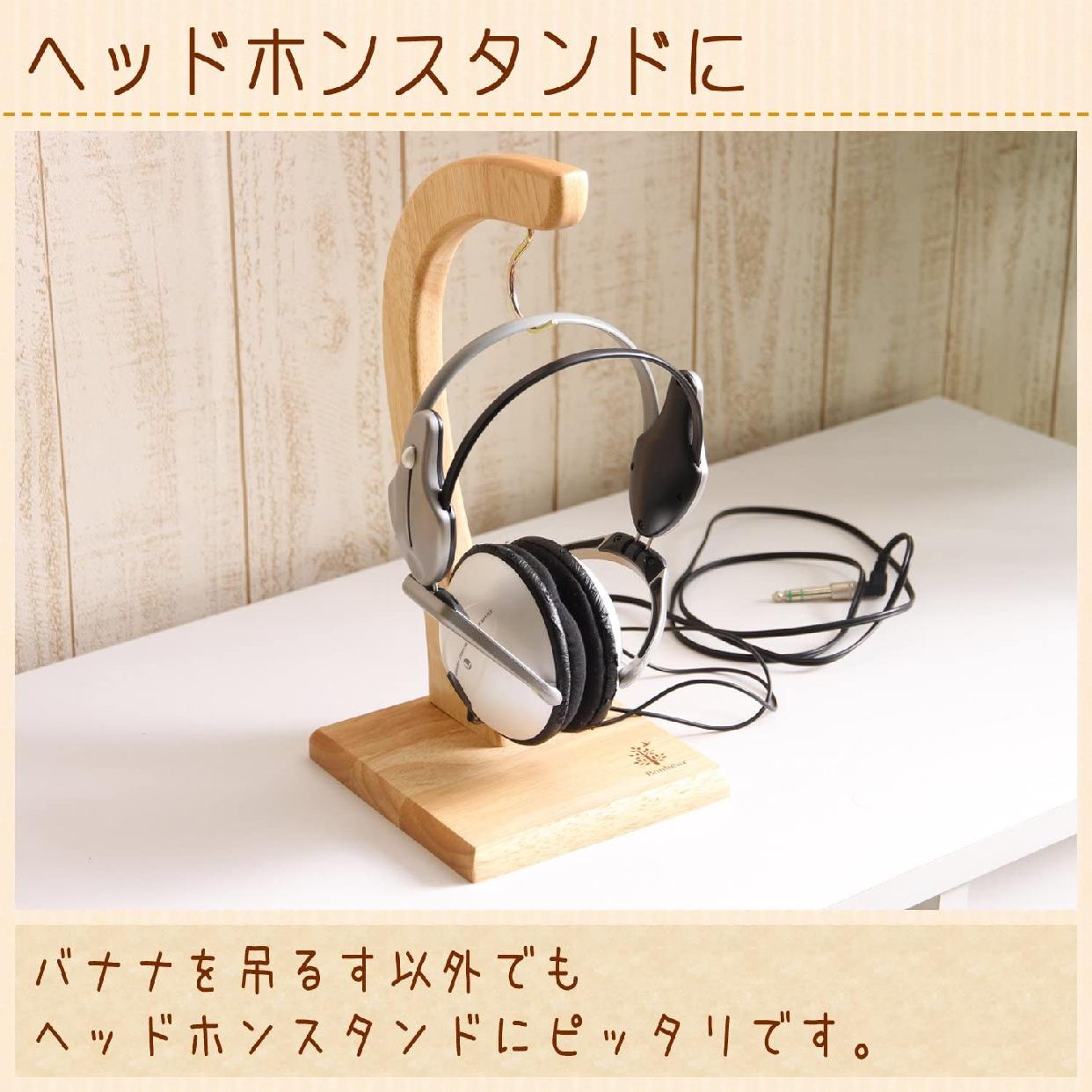 不二貿易(ふじぼうえき)木製バナナツリー ボヌール 94379の商品画像5