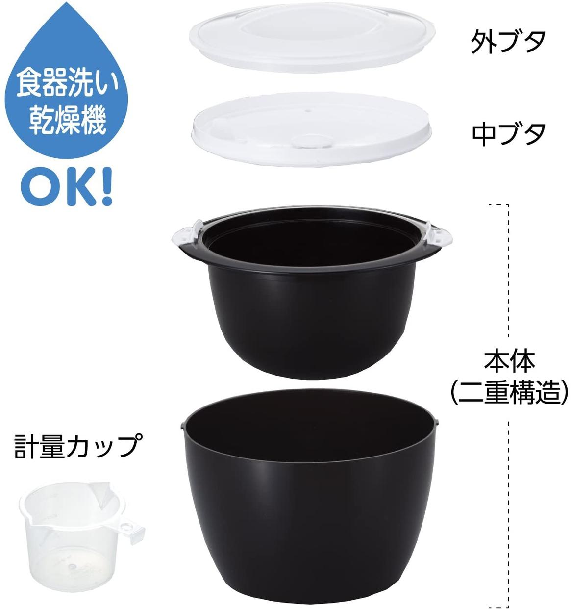 曙産業(AKEBONO) レンジご飯炊き BL-796の商品画像2
