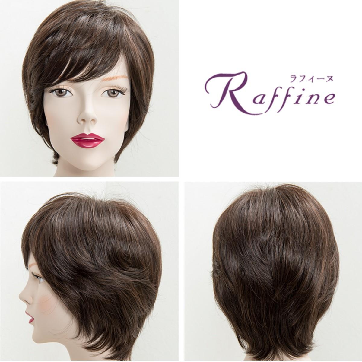 Raffine(ラフィーヌ) フルウィッグ EMS02M-M35の商品画像3