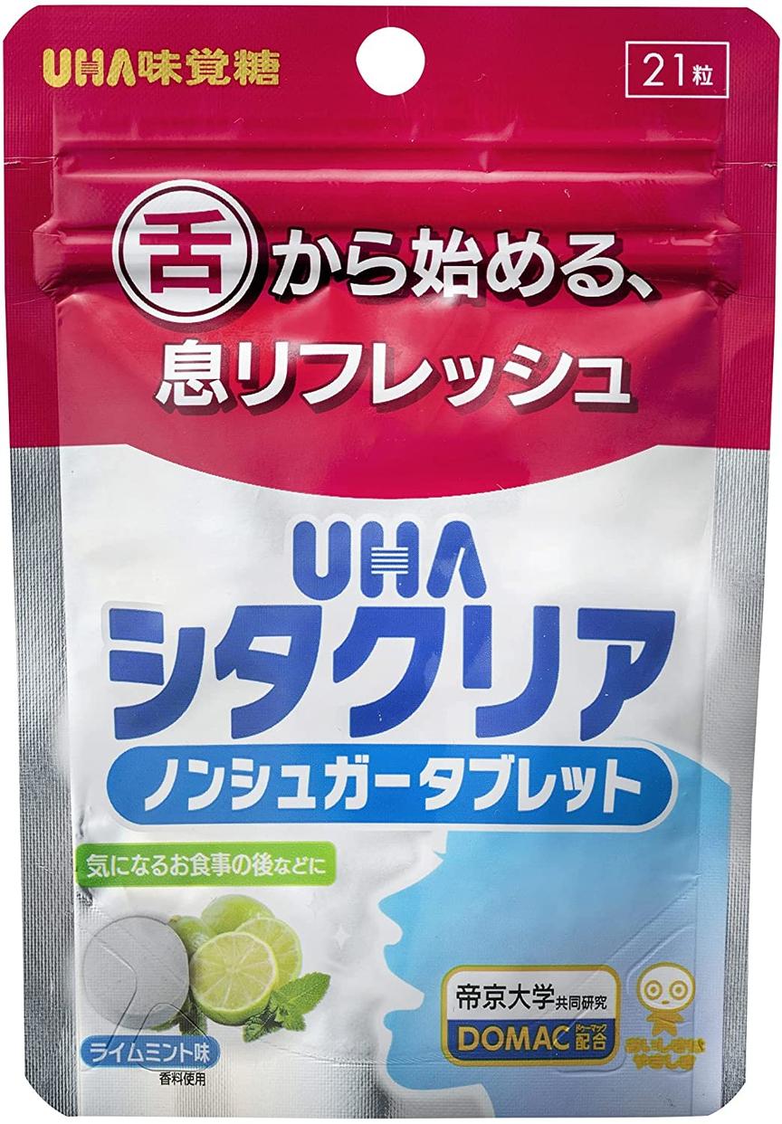UHA味覚糖 シタクリア タブレット