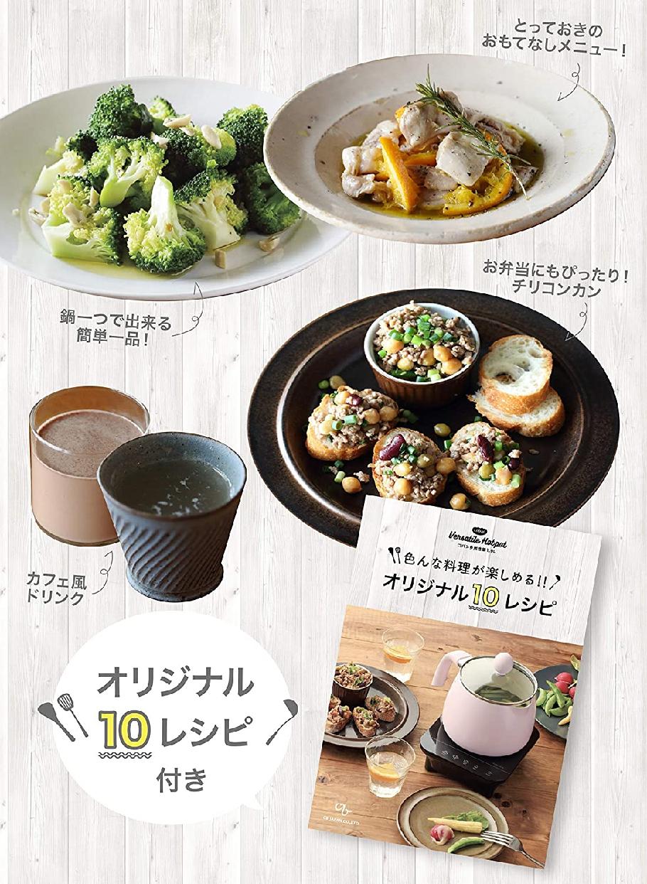 copan(コパン) 片手鍋の商品画像5
