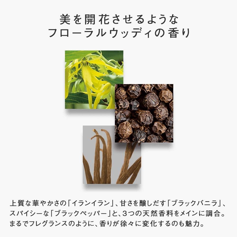 B.A(ビーエー) クレンジングクリームの商品画像7
