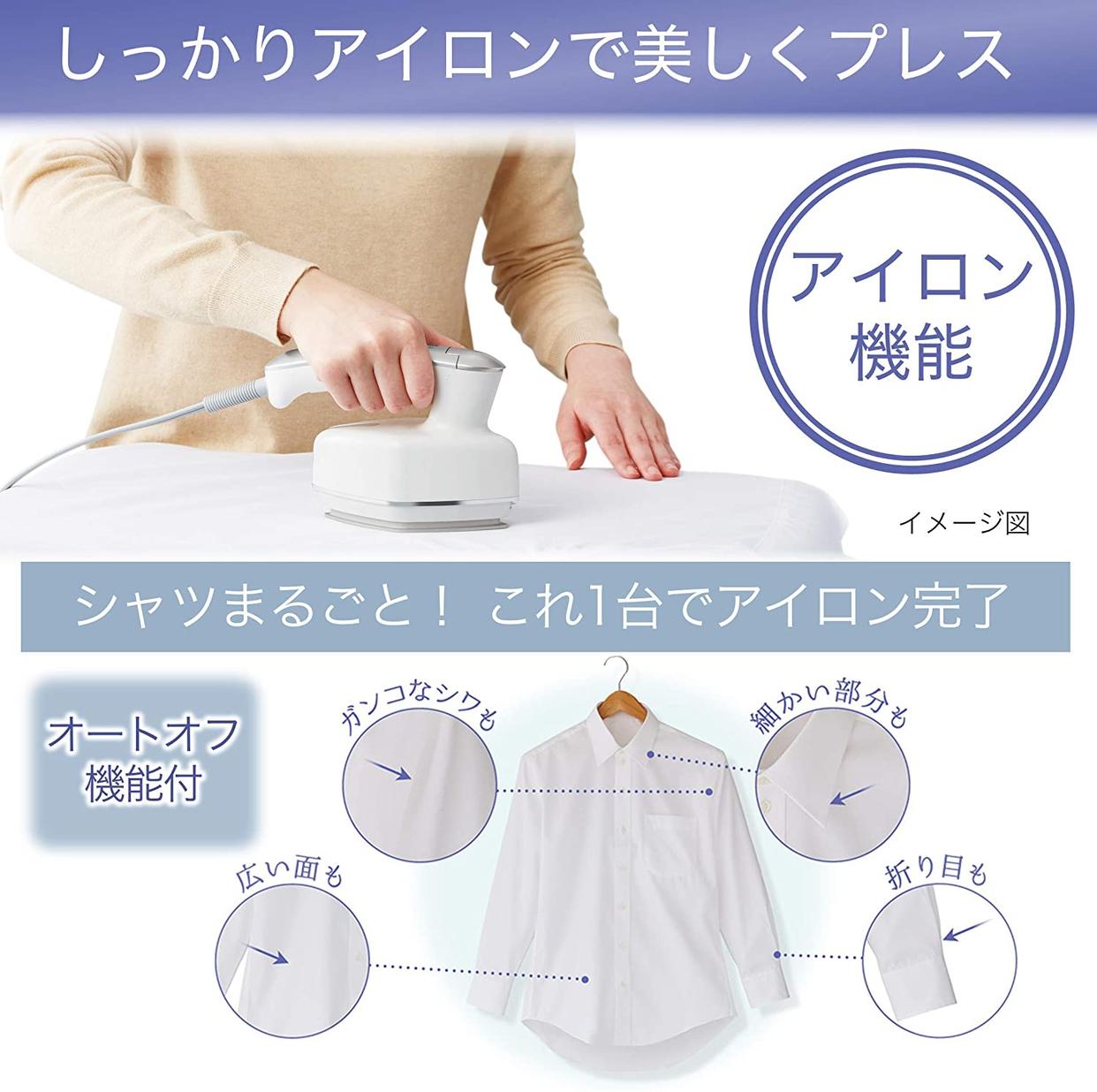 日立(HITACHI) 衣類スチーマー CSI-RX2の商品画像9