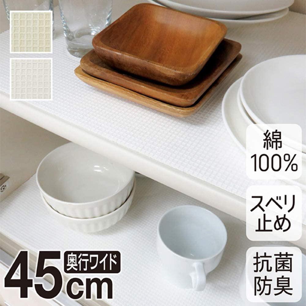 東和産業(とうわさんぎょう)CW 食器棚クロス 45の商品画像3