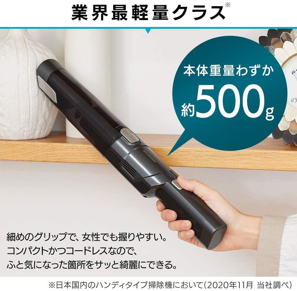 IRIS OHYAMA(アイリスオーヤマ) 充電式ハンディクリーナー ブラック IC-H50-Bの商品画像3
