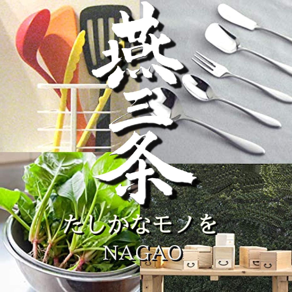 NAGAO(ナガオ)バースプーン32cm 18-0ステンレス シルバーの商品画像7