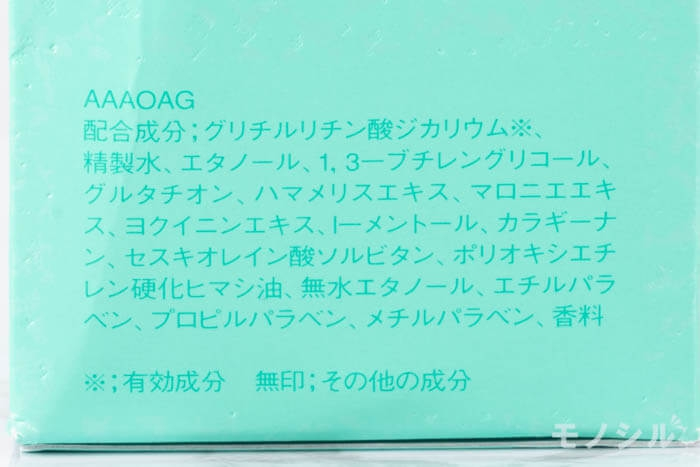 ALBION(アルビオン) 薬用スキンコンディショナー エッセンシャルの商品画像7