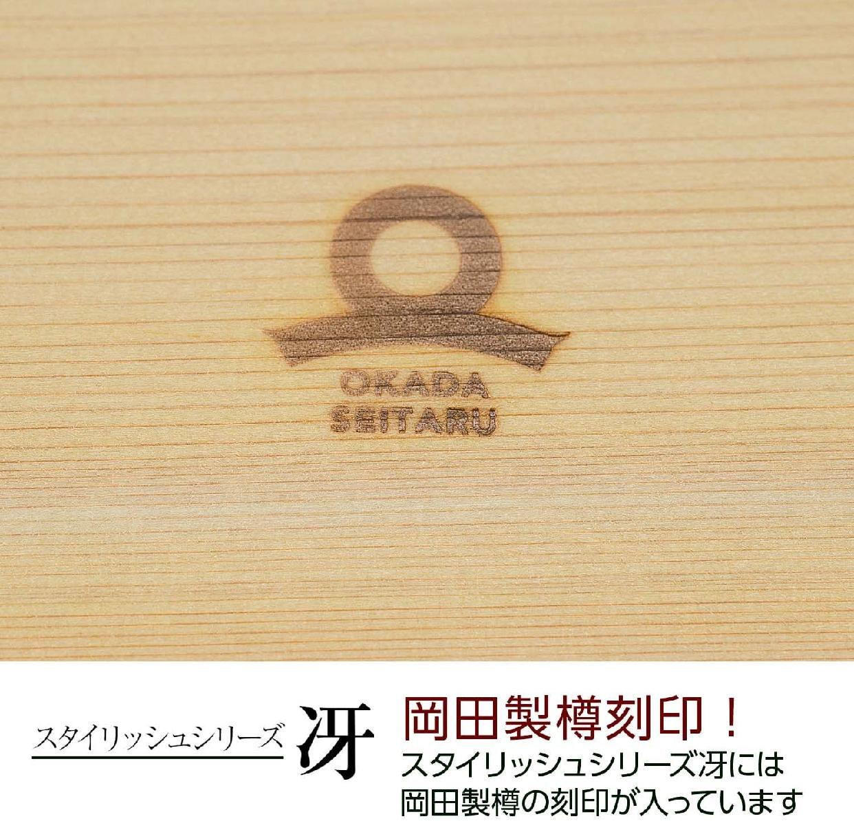 スタイリッシュシリーズ冴 寿司飯台 30cm•3合用の商品画像5