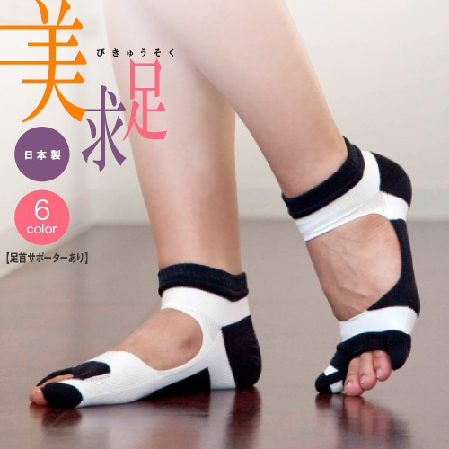 レッグニットクリス 美求足の商品画像