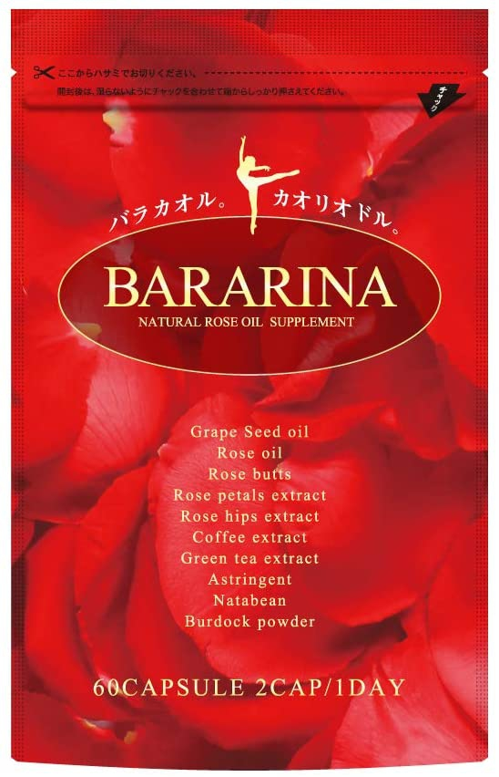 BARARINA(バラリーナ) ローズサプリ バラ グレープシードの商品画像