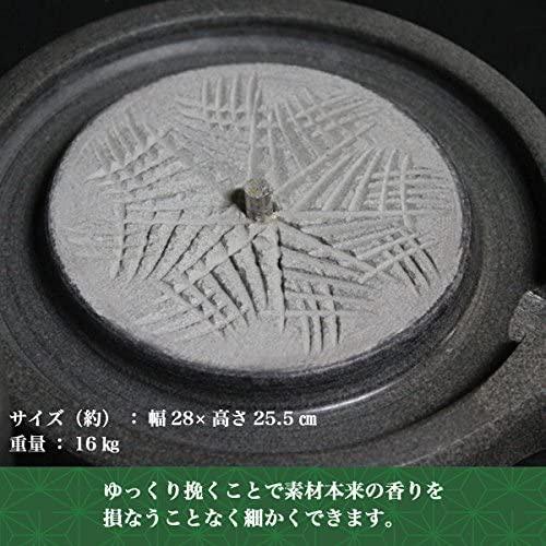 G&G 昔ながらの石臼の商品画像3