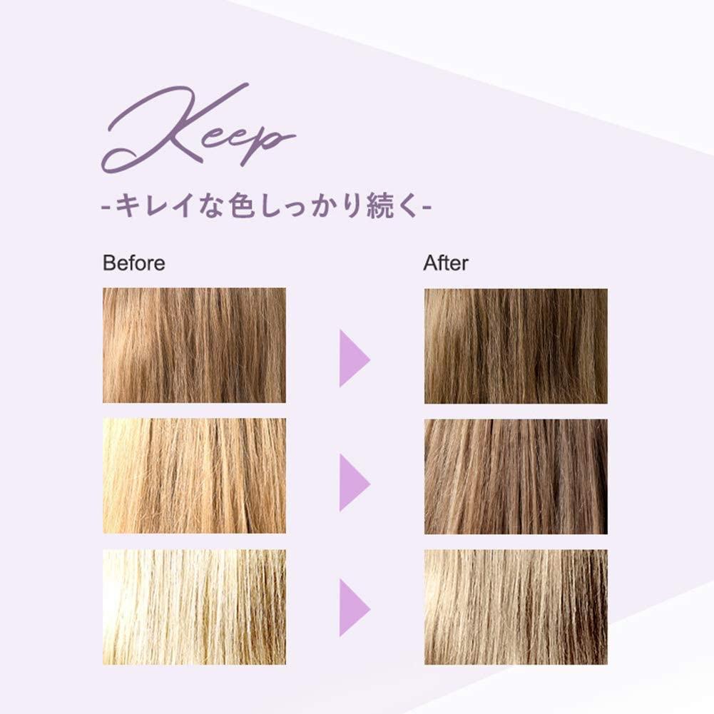 ALIVE(アライブ)カラーシャンプー極濃紫シャンプーの商品画像5