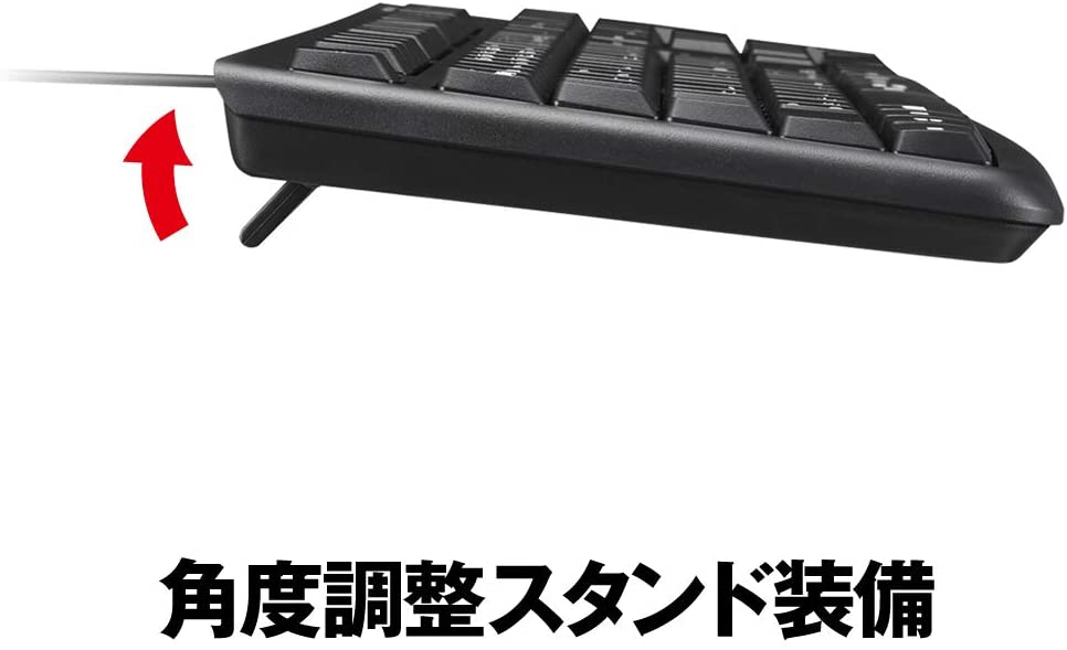 BUFFALO(バッファロー) 有線スタンダードキーボード BSKBU105BKの商品画像5