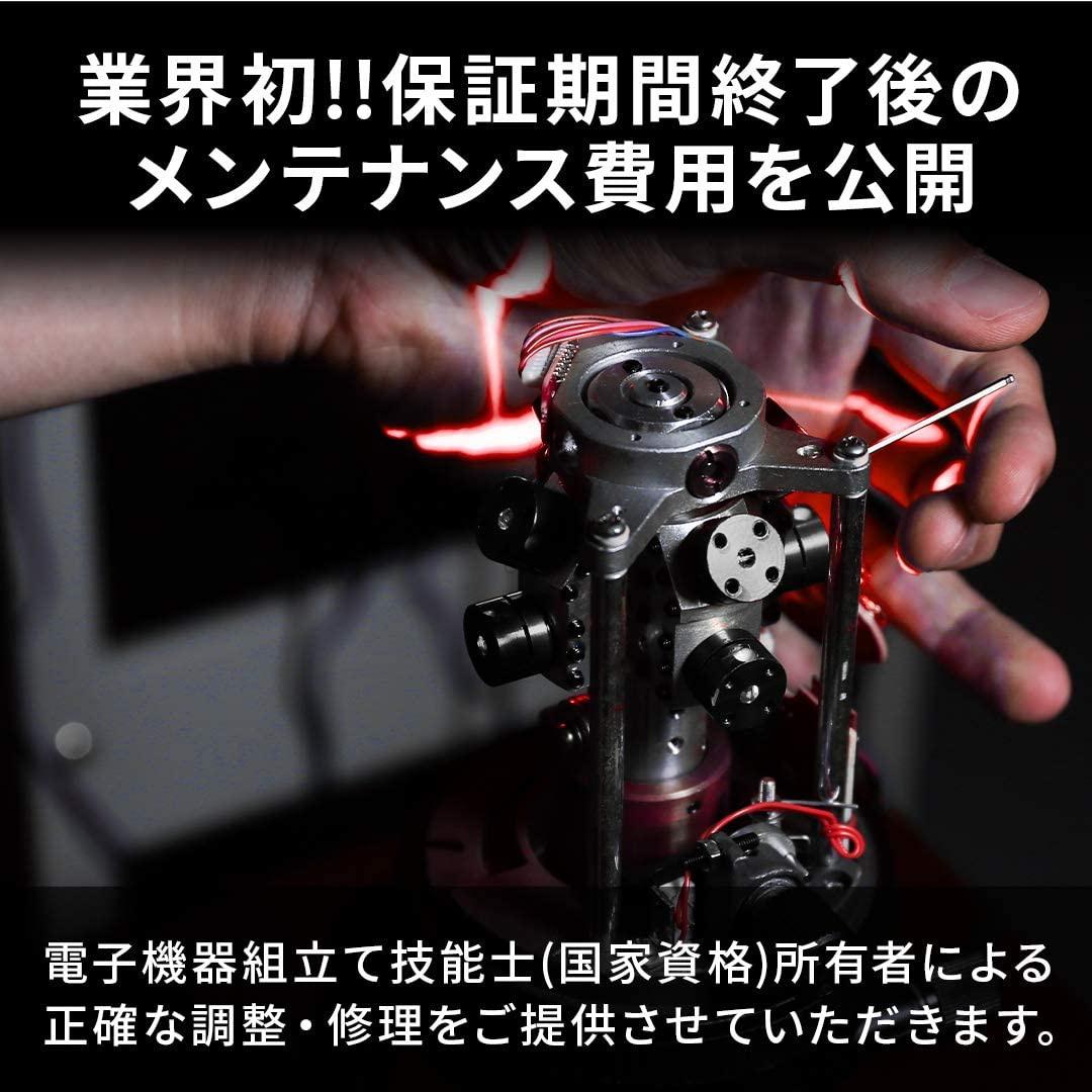 VOICE(ヴォイス) 5ラインレーザー Model-R5の商品画像5