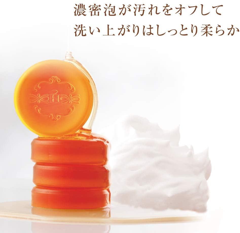 アピセラピーコスメティクス ハニーラボ 完熟蜂蜜サボンの商品画像3