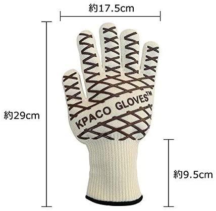 AKPATI(アクパティ) 耐熱手袋 鍋つかみ #1の商品画像4