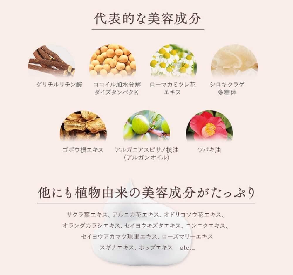 AVISTA(アビスタ) エイジングケアシャンプーの商品画像17