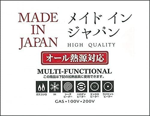 パール金属(パールキンゾク)メイドインジャパン 鉄製注ぎやすい天ぷら鍋20cm ブラック HB-1890の商品画像2
