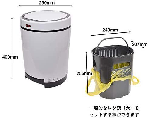 THANKO(サンコー) クリーナーボックスの商品画像9