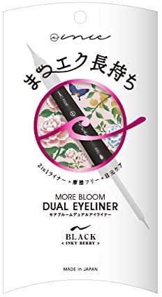 MORE BLOOM(モアブルーム) デュアルアイライナーの商品画像3