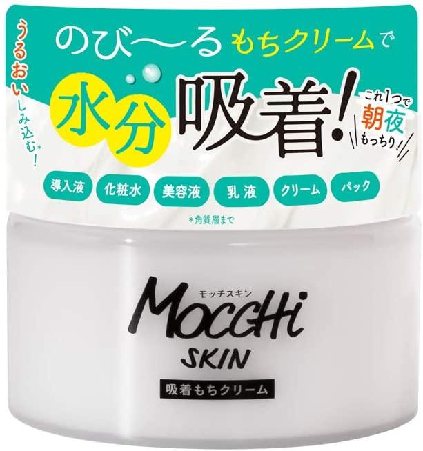 MoccHi SKIN(モッチスキン) 吸着もちクリーム