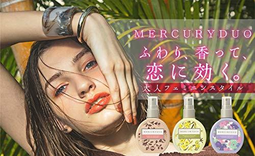 RBP(アールピービー) MERCURYDUO by megami no wakka フレグランス ボディミストの商品画像2