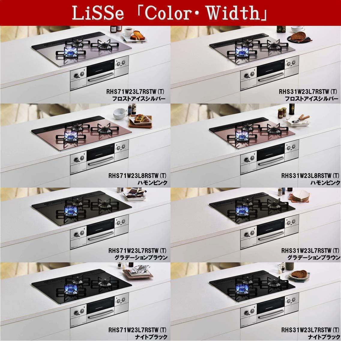LiSSe(リッセ) RHS31W23L7RSTW 12A13A 幅60cm フロストアイスシルバーの商品画像4
