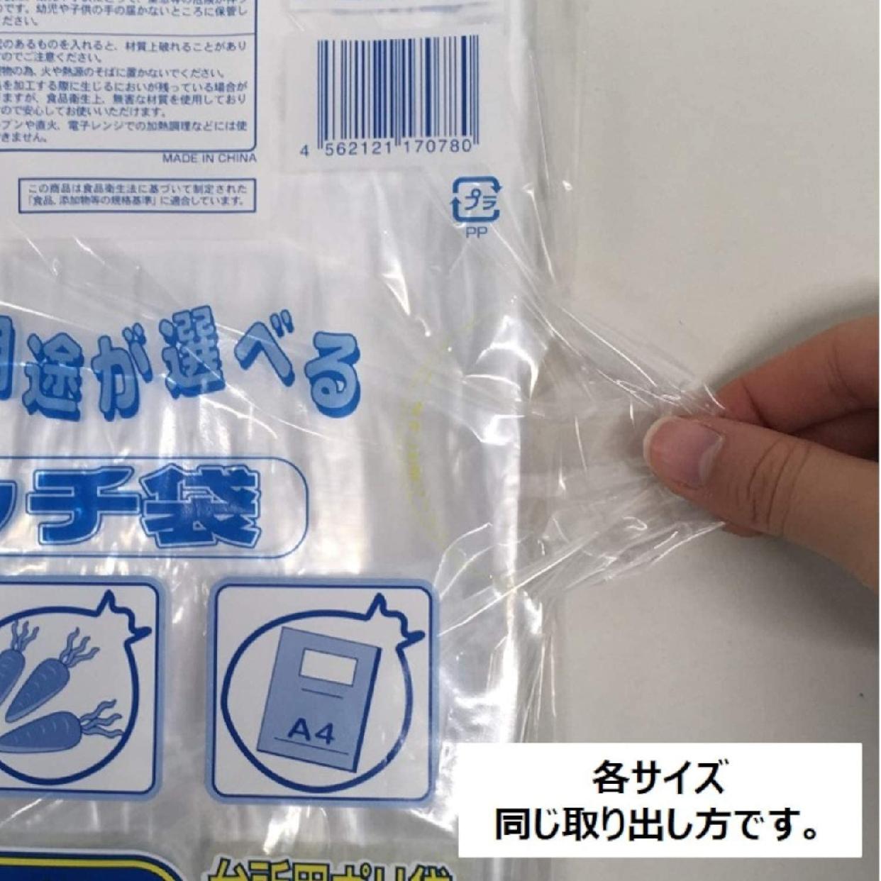 ORDIY(オルディ) プッチ袋 大 透明 PDL40の商品画像3