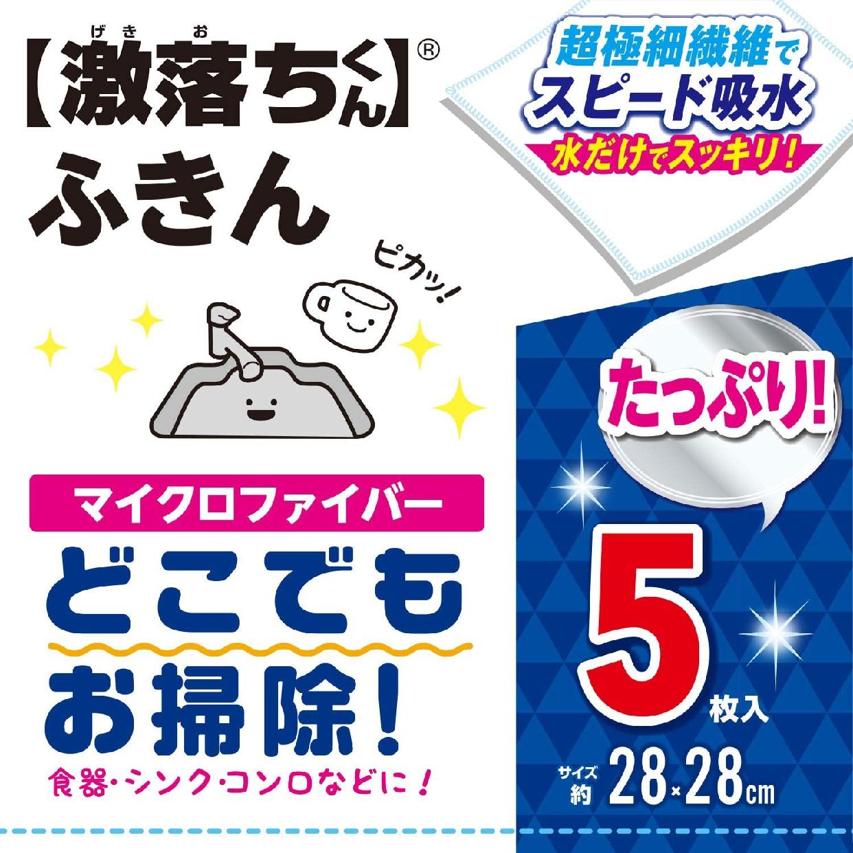 LEC(レック)激落ちふきん お徳用 5枚入 白の商品画像8
