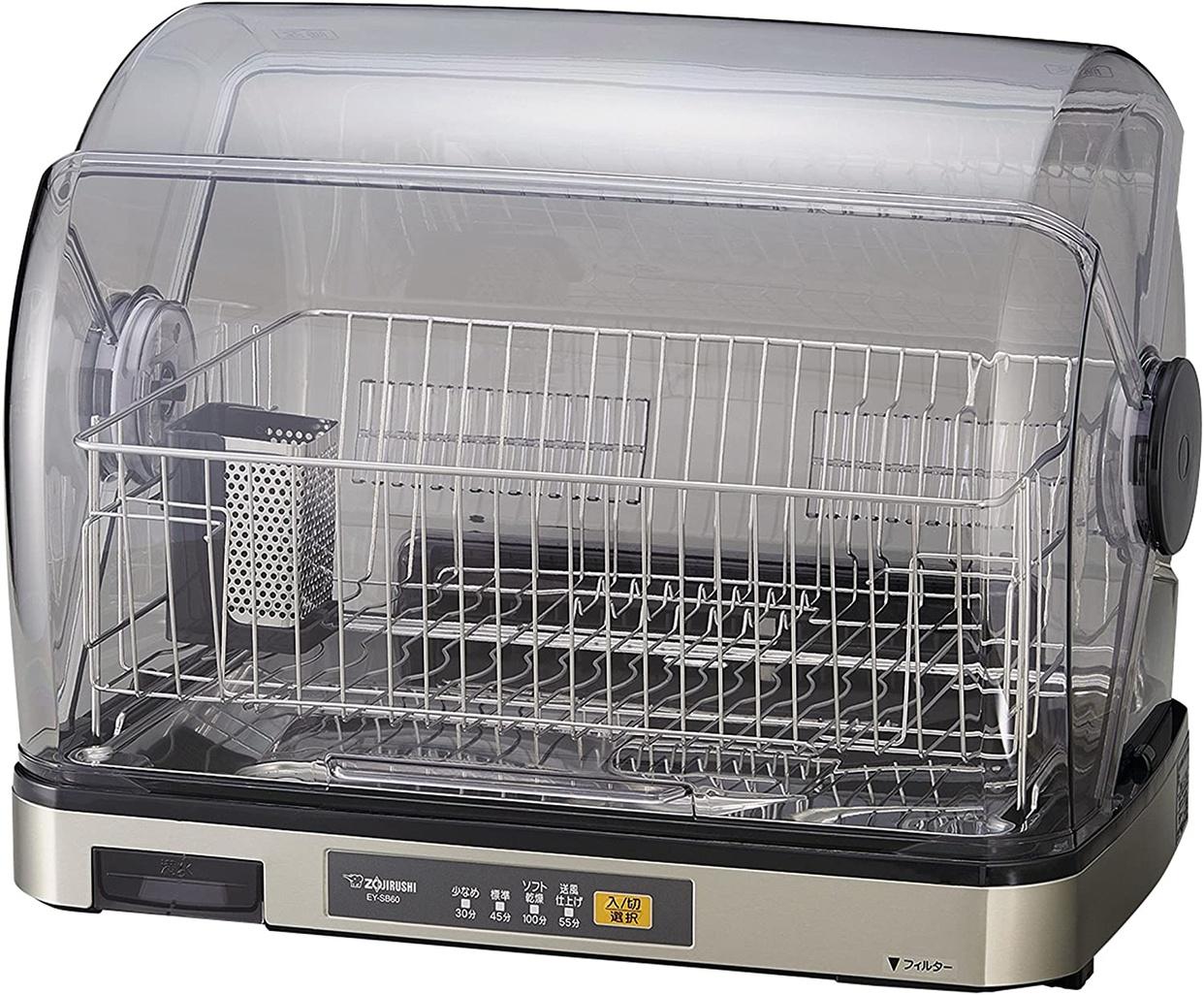 象印(ZOJIRUSHI) 食器乾燥機 EY-SB60 XHの商品画像
