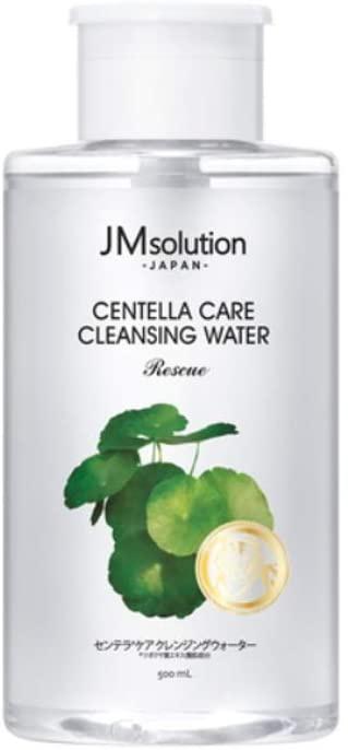 JM solution(ジェイエム ソリューション) センテラケア クレンジングウォーター