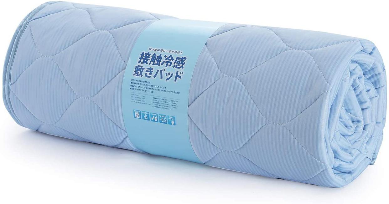 Home Cocci(コームコッチ) 冷感 敷きパッド HC000-DBLの商品画像