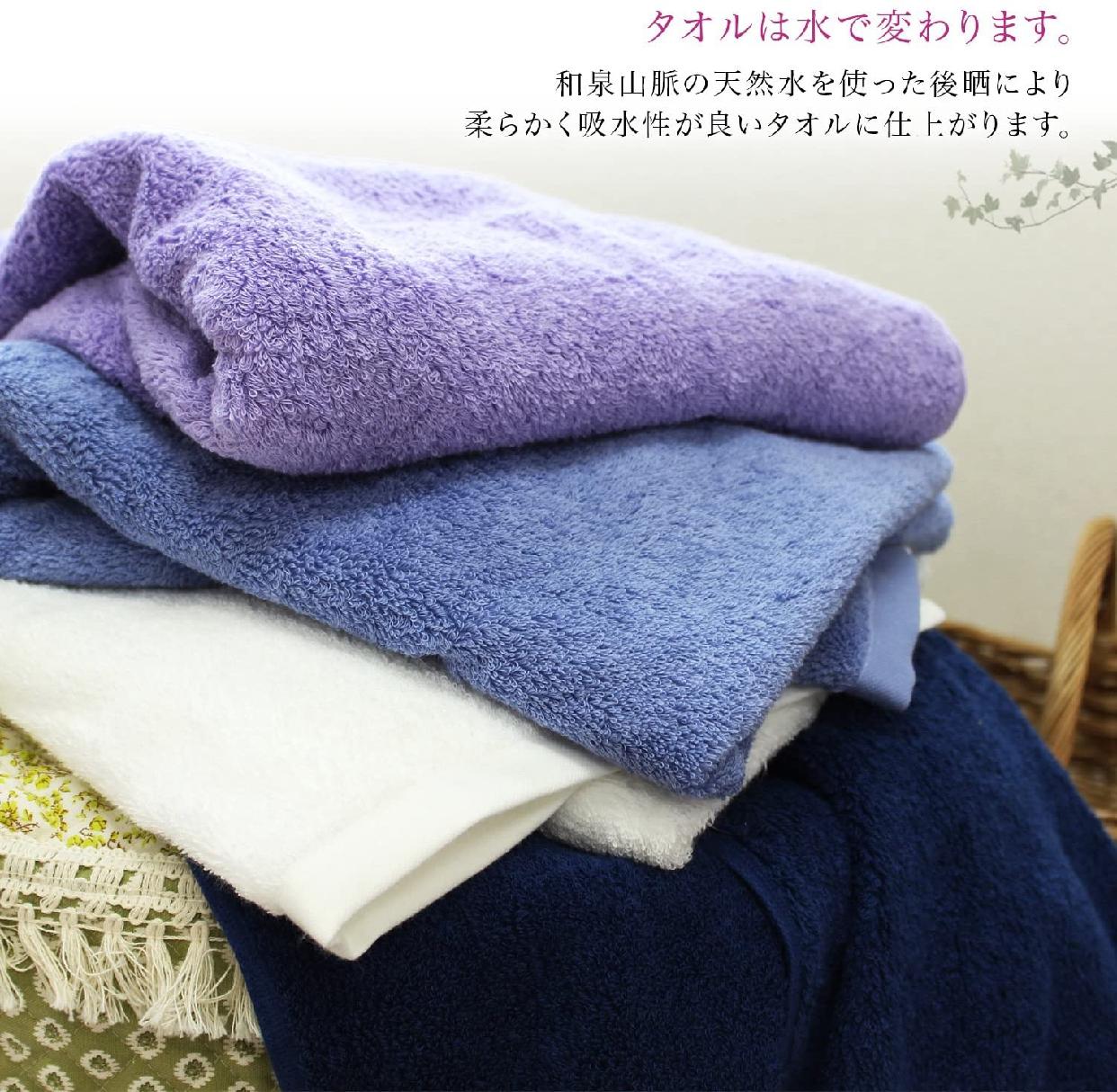hiorie(ヒオリエ) ホテルスタイルタオルの商品画像4