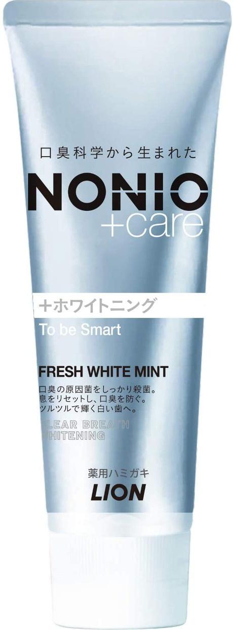 NONIO(ノニオ) プラス ホワイトニング ハミガキ