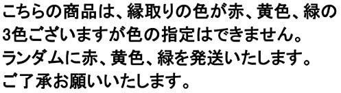 日東紡績(ニットーボー)日東紡の新しいふきん 2枚組 白の商品画像6