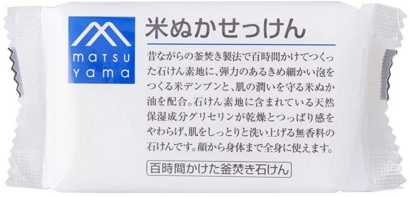 M-mark(エムマーク) 米ぬかせっけんの商品画像2