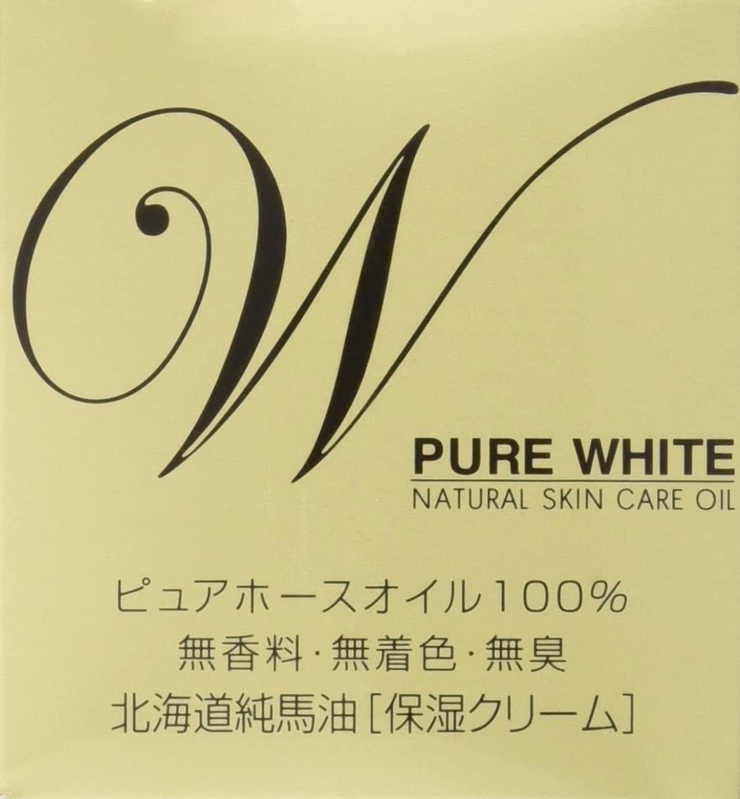 北海道純馬油本舗 北海道精製純馬油ピュアホワイトの商品画像2