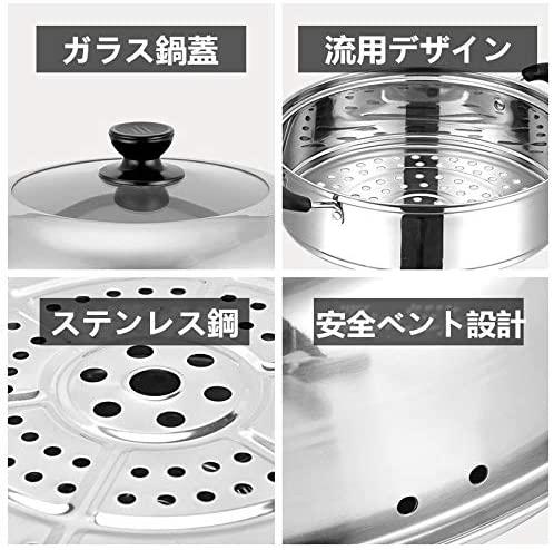 Mioke 蒸鍋の商品画像6