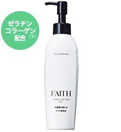 FAITH(フェース) ラメラベール EX クレンジング