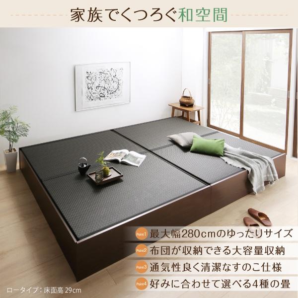 Kinoshita.net ファミリー畳ベッドの商品画像10